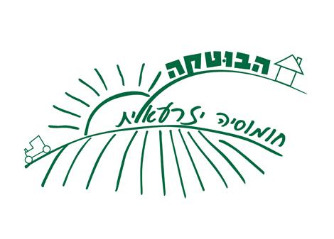 Logo butke copy 3 חומוס עושים בעמק סיפורו של  הבוטקה