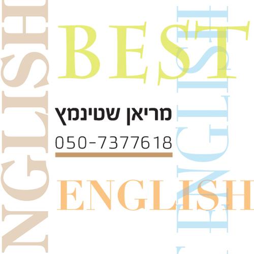 bestenglish1 BEST English   Business English