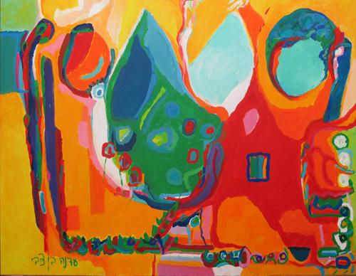 22 עדנה בן צבי –  ציור ככלי לביטוי