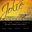 אירוע הפתיחה- JOLIE